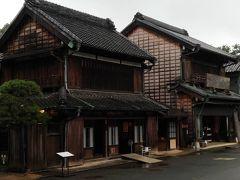 川野商店(和傘問屋) 昭和5年の頃を再現だそう。