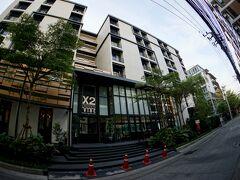 【X2バイブBKKスクンビットホテル】  友人も一足先に日本へ戻ってしまったので、少し値段の安目のホテルに移ります~