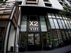 【X2バイブBKKスクンビットホテル】  正月を過ごした「Vレジデンス ホテル&サービスアパート」をチェックアウトして、私一人で宿泊するホテルへ移動です。
