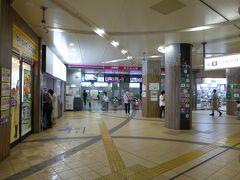 京王永山駅 ここからスタート