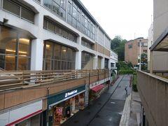 小田急永山駅