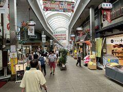 熱海駅でお土産を買って、早々と帰途へ