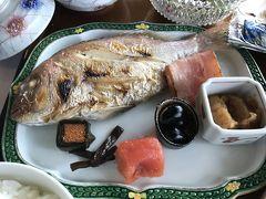 """""""和食岐備""""の朝食"""