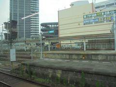 広島駅 途中下車しませんでした。