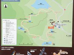 蔦 野鳥の森 案内図。ここに書かれている一周3kmの「沼めぐりの小路」を行きます。蔦七沼といわれますが、このルートにある沼は6つだけで、残る1つ「赤沼」は少し離れたところにあるそうです。