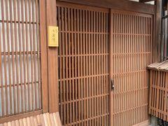 ランチは「祇園 鮨 忠保」さんへ。