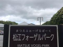 施設の前が駅。