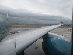 降機時に搭乗機を撮影。