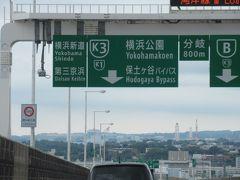 首都高湾岸線を通り、レインボーブリッジ→お台場→羽田空港→川崎航路トンネル→大黒ふ頭、ベイブリッジ→横浜公園出口でおります。  東京都から少しだけ出ます。車ですから許して下さい。 海や橋、空港の景色で気晴らしできます。