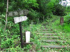 大土へ向かう道の途中には加賀の名勝・鶴ヶ滝があるので立ち寄ることにしました。