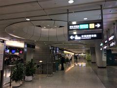 九龍駅インタウンチェックイン