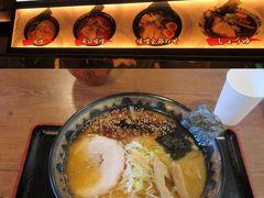 【ハンマーヘッド】 1階はラーメン屋さんが並ぶフードコートあり。JAPAN RAMEN FOOD HALL https://japanramenfoodhall.com/#  「札幌真麺処 幸村」でみそラーメンを食べました。コクがあって美味しい。 今年初の外食ラーメンに感激でした。