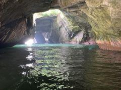 洞窟に入りました