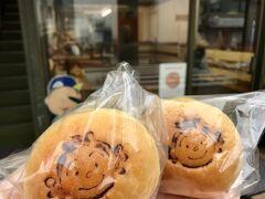 サザエさん通りにあるフジヤ本店で、サザエさんあんパンを買いました(^-^) 焼き印に弱い…(笑) レトロなサザエさんです。