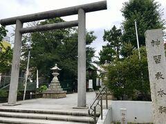 最初に向かったのは、桜神宮。 素敵な限定御朱印などで気になっていた神社です。