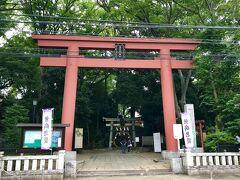 続いて、豪徳寺からすぐの世田谷八幡宮へ。