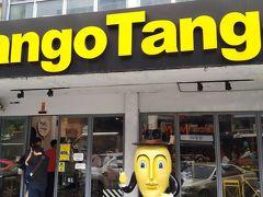 クールダウンも兼ねて、いよいよ、念願のMango Tangoです!  以前来た時に食べたマンゴーパフェが忘れられず、再訪です。 何年も経っているので、店構えも見違えるほどオシャレになっていて、驚きました。