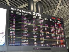 午後3時過ぎに到着は成田空港第1ターミナル。  案内板も、キャンセルが多くなてきていること。