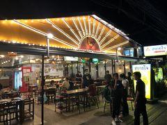 さて、夕食なんですが、実は会社の元同僚(タイの方)がバンコクに戻っていたので、 久しぶりの再会を期して、こちらのレストランに連れて行ってくれました。