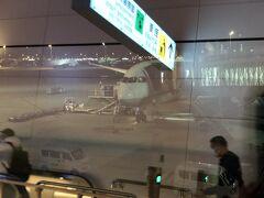 そんなわけで、23時前に羽田空港に到着しました。