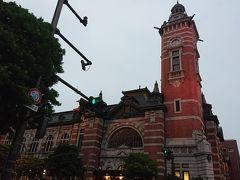 18:35 横浜市開港記念会館。赤レンガの建物のが立派です。