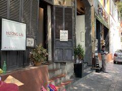 マングローブのスタッフにGrabを呼んでもらって フーンライへランチに行った ここも予約済み  前回行きたかったけど行けなかった ホーチミン在住のTさんおすすめの店
