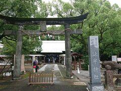 諫早神社に着きました。
