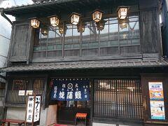 老舗のうなぎ屋、福田屋があります。 昔は諫早神社の前を流れる本明川でうなぎが取れたことから、諫早はうなぎ処として有名です。