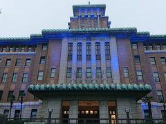 18:40 「神奈川県庁」。夕方時に、青く輝く横浜県庁に驚き。   お役職の硬いイメージを払拭し、横浜を訪れる観光客の心を捕らえようとするオモテナシの心が伝わります。真っ暗の夜には、この青色のライトアップが映えることでしょう。