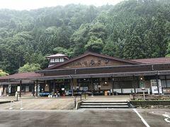 道の駅ひだ朝日村でランチ。