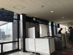12月27日(金)JALのマイルを使って九州旅行に出発。伊丹空港を午前9時55分発の飛行機で福岡に向かう。