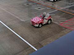 無事に新石垣空港へ到着 サクラジンベイ作業車ですね