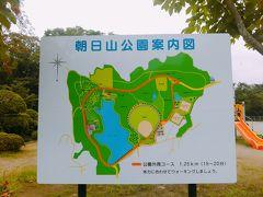 次に朝日山公園です。岩沼市の西部住宅街にあります。池を中心にした16haほどの公園で、野球場やテニスコート、児童広場等があります。