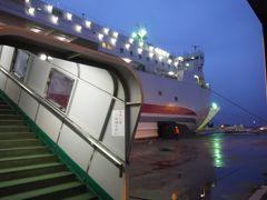 苫小牧港を昨夜21時15分に出港したフェリーは朝5時前に八戸港に入港しました。
