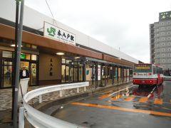 5時40分までバスを待って八戸駅に向かいます。新幹線・東北本線の八戸駅は八戸市街地から離れており1971年までは、尻内駅でした。それまではこの駅が八戸駅でした。