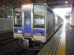 JR東の八戸周辺の鉄道は新幹線メインになっており、在来線業務は青い森鉄道に移管されました。8時53分発で盛岡に向かいます。
