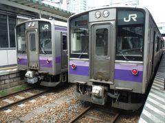 青い森鉄道運休のため、お昼の時間も電車乗車するため、青い森鉄道改札と盛岡駅改札のお店でお弁当を購入して11時7分発一ノ関駅行きに乗車しました。