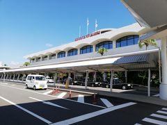 宮崎ブーゲンビリア空港に到着  わお、晴れてる!!  スカイレンタカーまで送迎してもらいます。