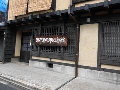 そして、念願の「河井寛次郎記念館」へ。 民藝好きにはたまらない場所です。