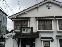 松本で途中下車して、珈琲まるもで牛乳パンの引き取り時間まで休憩。