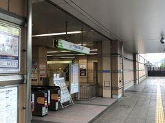 中央線の果て学研奈良登美ヶ丘駅です