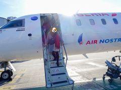 グラナダから1時間ほどでマドリードの空港に到着。 LCCは安いし早いし助かる、トラブルさえなければ。