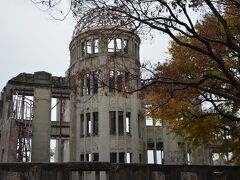 広島に到着後、ホテルに荷物を預けどうしても行きたっかた、原爆ドームに行きました。