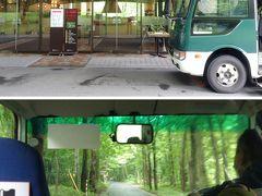奥入瀬渓流ホテルは「雲井の滝」まで、1時間おきに無料のマイクロバスを出しています。途中、「三乱の流れ」「石ヶ戸」「阿修羅の流れ」の3か所に停まります。朝8時、第1便に乗ってホテルを出発しました。