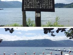 乙女の湖道