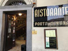 ホテル近くのトラムの停留所【Porta Nuova】から15番の路線のトラムに飛び乗って、レストラン至近の停留所【S. OTTAVIO】で下車しますー。これって、この日の朝、【スペルガ聖堂】に行った際に乗った路線と同じですネー。なるほど、トリノ駅前からだとこの15番線に乗れば、だいたいのところにアクセスできて、ホテルにも帰れるということなんですネー。べんりー('ヮ' )  ……この過信が、数時間後に打ち砕かれることになろうとは、露にも思わない小さな生きものだった……と、不穏な空気を漂わせつつ、無事、今宵のレストラン【Porto di Savona】に着きましたヨー。