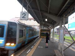 伊予大洲駅から特急列車に乗り、