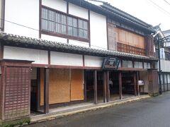 商いと暮らし博物館(内子歴史民俗資料館)に入ります。この時点で残り時間あまりなかったです。