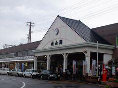 二年ぶりの松山駅。ちなみに近い将来、周辺は高架化されるらしいです。