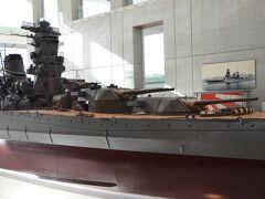 1階フロアーに展示されていますメインの戦艦大和の模型です。 *実際の10分のⅠで全長26.3mもあり詳細に再現されています。